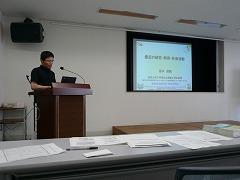 第1回地域システム計画研究会